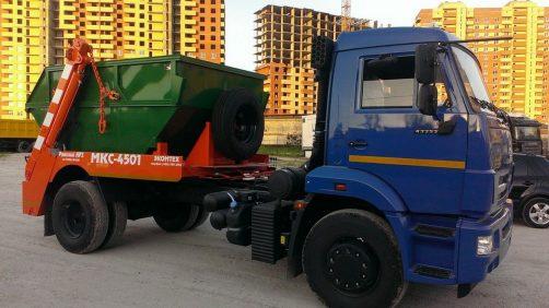 Вывоз мусора Москва